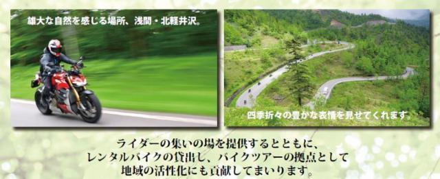レンタル819北軽井沢の画像・写真